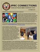 10/2018 - IPRC Connections