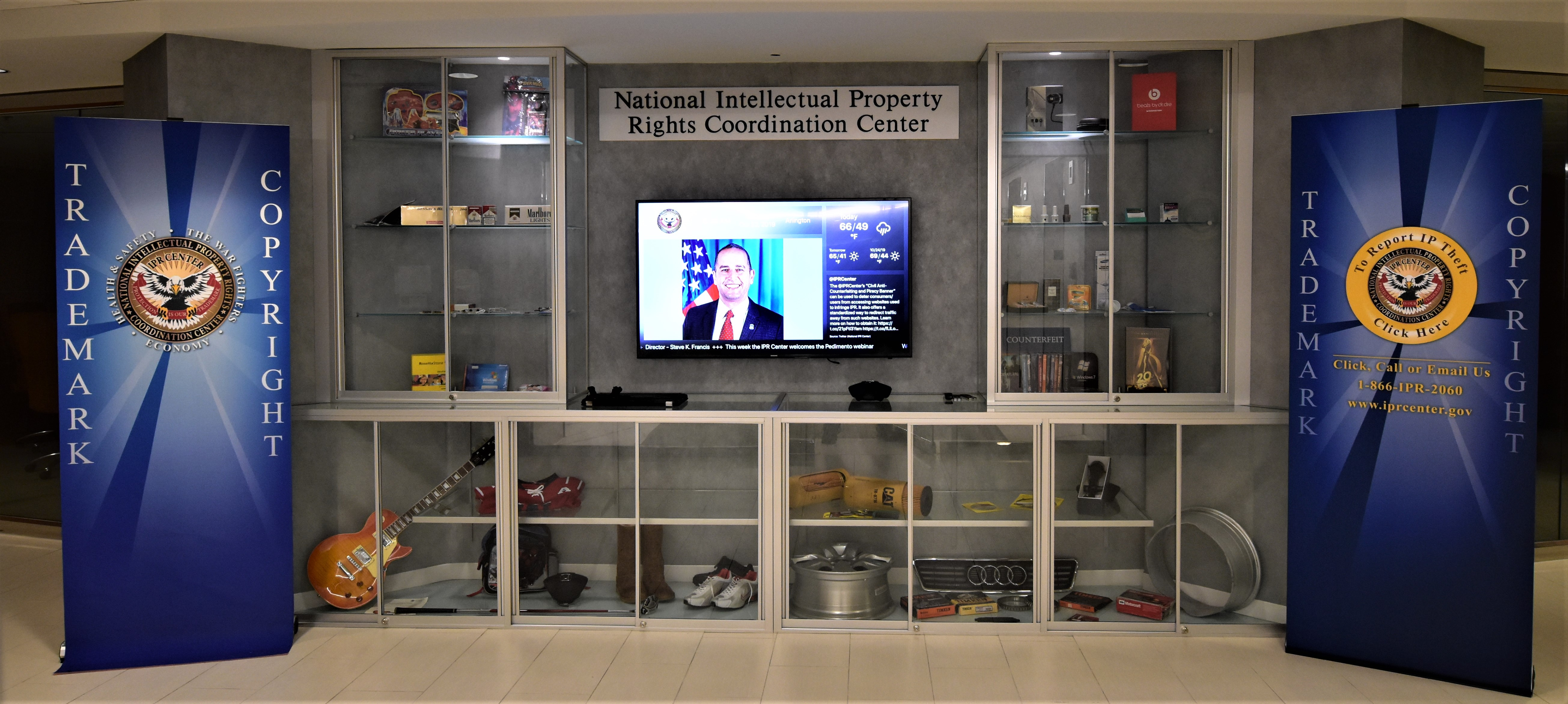 Lobby of National Intellectual Property Rights Coordination Center